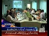 Waqtnews Headlines 01:00 PM 26 August 2015