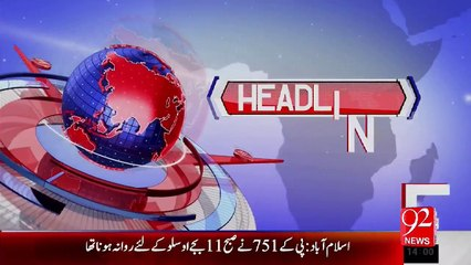 Headlines - 02:00 PM - 26-08-15 - 92 News HD