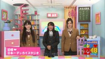 SKE48 イッテ♡恋48 ep01 2011.05.01 木﨑ゆりあ、木下有希子、松本梨奈、後藤理沙子、磯原杏華