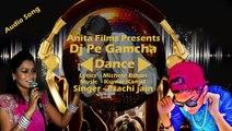 Rajasthani DJ Dance SONG
