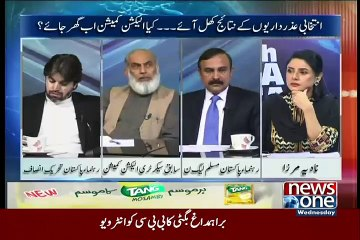 10 PM With Nadia Mirza - 26th August 2015