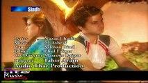 Sabh Dard By Ahmed Mughal -Sindh Tv-Sindhi Song