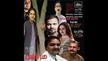 Pa Zrah Dard Mand Sham By Zafar Iqrar Pashto New Songs Album 2015 Hunar Hits Vol 1 Pashto HD