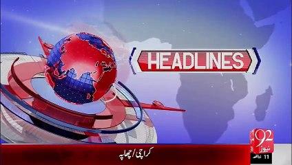 Headlines - 11:00PM - 26-08-15 - 92 News HD