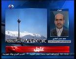 مسؤول ايراني يتحدث عن اسقاط طائرة التجسس الاسرائيلية