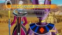 [PS4] Dragon Ball: Xenoverse - Walkthrough Pt. 20 - Beerus & Whis Challenge (1080p)
