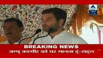 Congress VP Rahul Gandhi addresses public rally in Pulwama, Jammu and Kashmir