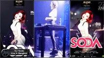 DJ Soda   New Thang ft  Booty Bounce   Live in Bangkok Thailand