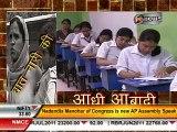 PICT On DD News (PICT-STM, Pune)