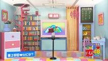 SKE48 イッテ♡恋48 ep02 2011.05.08 木﨑ゆりあ、後藤理沙子、磯原杏華、木下有希子、松本梨奈