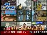 2008.09.24 中天新聞 中國神州七號 毒奶粉 Chinese Space Program