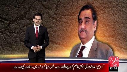 Dr. Asim k Karnamay - 27-AUG-2015 - 92 News HD