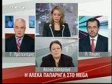 Αλέκα Παπαρήγα - Περί Στάλιν