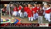 Latest News Bulletin Today 13th December 2014 Geo Tez News Updates Pakistan 13 12 2014