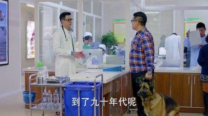 神犬小七 第32集 Hero Dog Ep32