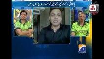 Angry Shoaib Akhtar blasts on Pakistani cricket team