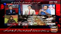 Pervaz Rasheed angry on Shahen Sehbai when he asked him about accountability of PPP leaders---Rauf Klasara