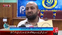 KPK- Police demands high to save from extortionists- 27-8-2015
