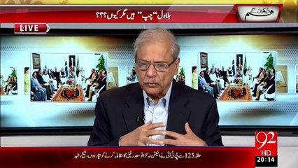 Hum Dekhain Gaay 27-08-2015 - 92 News HD