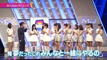 【MUSIC JAPAN】 モーニング娘。'15 「Oh my wish!」 / 2015年8月23日