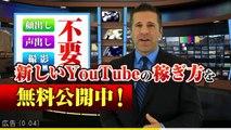 【神業 スポーツ 】World Wide Sport VINES Compilation 13