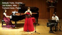"J.S.バッハ「G線上のアリア」 J.S.Bach ""Air on G String"" Ocarina, Erhu and  Piano."