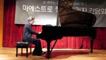 Part of Chopin Ballade No 1 Myung Whun Chung Live @ Press Showcase of His ECM Album Piano