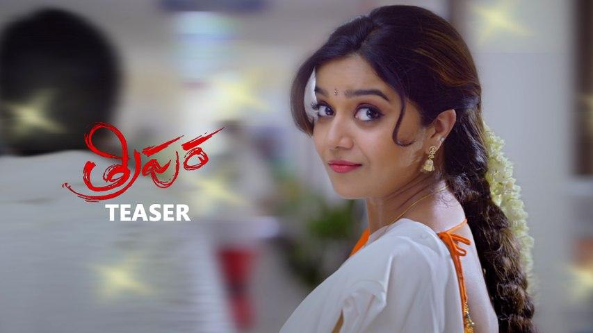 Tripura Teaser - Swathi, Naveen Chandra
