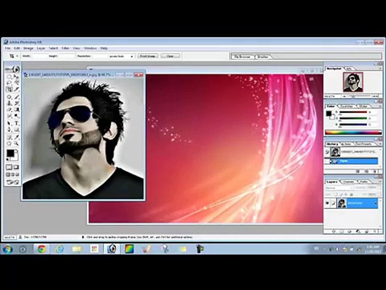 الدرس الثاني كيفية عمل صورة خيالية في الفوتوشوب 7