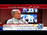In 3 Wicket Ke Bad 10 Wickets Aur Girnay Wali Hain - Javed Hashmi