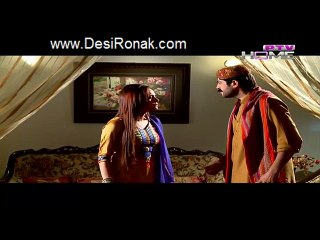 Chahat Episode 106 Full