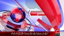 Headlines - 12:00AM - 29-08-15 - 92 News HD
