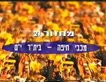1997-1998 מכבי חיפה - בית-ר ירושלים - מחזור 27 - YouTube