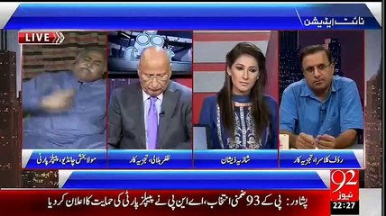 Maula Baksh Chandio Warns Nawaz Sharif In Live Show