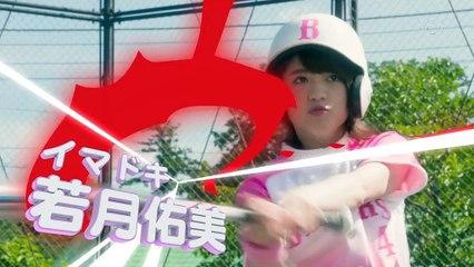 初森BEMARS 第8集 Hatsumori Bemars Ep8