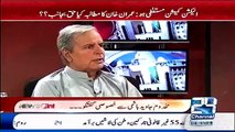 In 3 Wicket Ke Bad 10 Wicket Or Girein Gi – Javed Hashmi