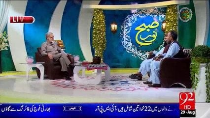 Subh e Noor - 29 - Aug - 2015 - 92 News HD