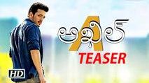 Akhil Teaser Launch by Salman Khan Akhil Akkineni and Sayyeshaa