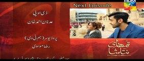 Latest Pakistani Dramas 2015 | Tumhari Natasha  Episode 7 HD Video | Promo HUM TV Drama 28 Aug 2015