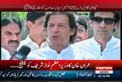 Imran Khan Media Talk Before Leaving For Lahore – 29th August 2015