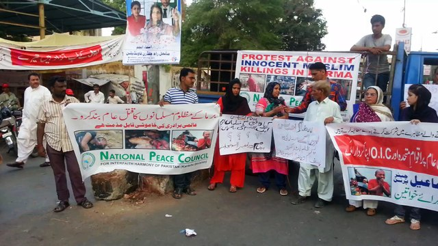 protest for burma people by paigham welfare associationn