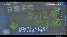 houtoku_shingenchinochuugokudenaniga_ousyuugachokumensurunanminkiki