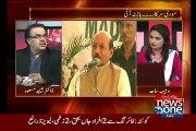 Dr Shahid Masood Response On Qaim Ali Shah And Faryal Talpur Statement