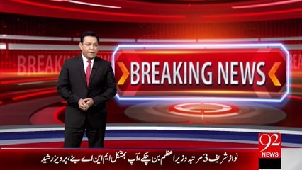 Similar to Kasur Scandal, disclosure of child abuse case in Karachi by 92 News