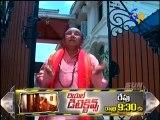 Swathi Chinukulu 29-08-2015 | E tv Swathi Chinukulu 29-08-2015 | Etv Telugu Episode Swathi Chinukulu 29-August-2015 Serial