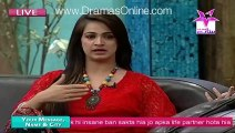 Noor Shared The Reason That Why I Left Morning Show