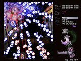 Touhou Bonanza! - IN P4 : Madness?! THIS...IS...TOUHOU!