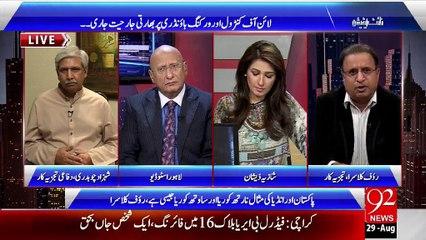Night Edition- 29-08-2015 - 92 News HD