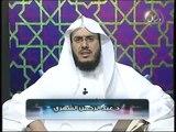 الشيخ عبد الرحمن الشهري تفسير سورة الرحمن الايات 1-16