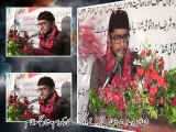 Allama Peer Shafaat Rasool Tafseeer e Quran Dua 10 Aug 2014 Part 1